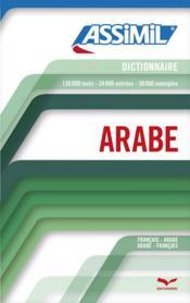 telecharger Dictionnaire arabe livre PDF/ePUB en ligne gratuit