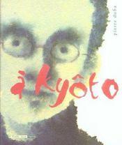 À Kyoto - Intérieur - Format classique