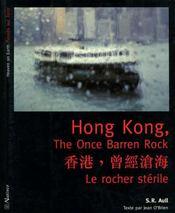 Hong Kong, Le Rocher Sterile - Intérieur - Format classique