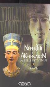 Nefertiti et akhenaton t1 - Intérieur - Format classique
