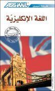 Anglais pour arabophones - Couverture - Format classique