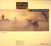 Nofa Petite Touareg - Intérieur - Format classique