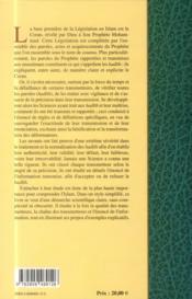 Précis des sciences du hadîth ; paroles du prophète - 4ème de couverture - Format classique