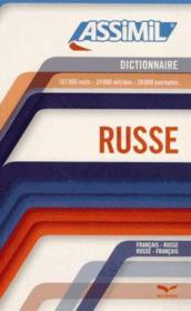 Dictionnaire russe - Couverture - Format classique