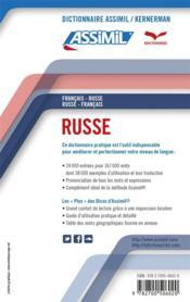 Dictionnaire russe - 4ème de couverture - Format classique
