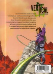 Vertical T.5 - 4ème de couverture - Format classique