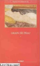 Grain De Peau - Couverture - Format classique