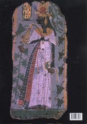 Splendeurs d'egypte - 4ème de couverture - Format classique