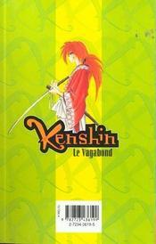 Kenshin le vagabond t.22 ; triple bataille - 4ème de couverture - Format classique