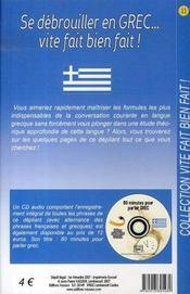 Se débrouiller en grec vite fait bien fait - Intérieur - Format classique