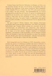 Presence Obligatoire - 4ème de couverture - Format classique