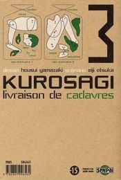 Kurosagi, livraison de cadavres t.3 - 4ème de couverture - Format classique