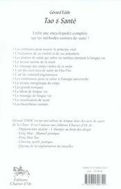 Tao et santé ; encyclopédie des arts de santé taoïstes - 4ème de couverture - Format classique