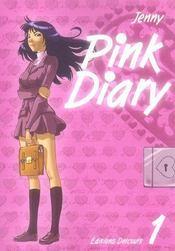 Pink diary T.1 - Intérieur - Format classique