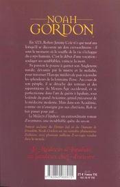 Le medecin d'ispahan - 4ème de couverture - Format classique