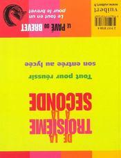 Le Pave Du Brevet - 4ème de couverture - Format classique