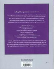 Encyclopedie illustree du feng shui - 4ème de couverture - Format classique