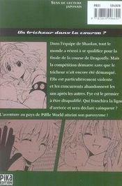 Tsubasa RESERVoir CHRoNiCLE T.12 - 4ème de couverture - Format classique