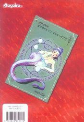 Monster Collection T.2 - 4ème de couverture - Format classique