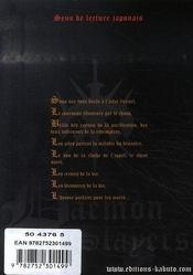 Daemon Slayers T.1 - 4ème de couverture - Format classique