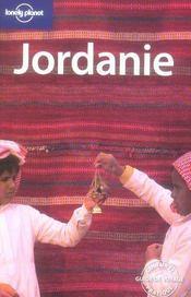 Jordanie - Intérieur - Format classique