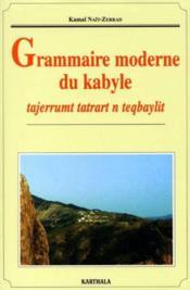 Grammaire Moderne Du Kabyle - Couverture - Format classique