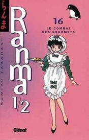 Ranma 1/2 t.16 ; le combat des gourmets - Intérieur - Format classique