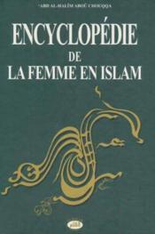 Encyclopedie De La Femme En Islam - T.5 : La Position De La Femme Musulmane Dans La Famille - Couverture - Format classique
