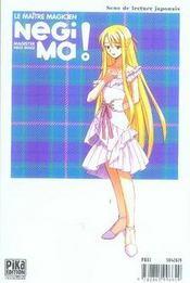 Negima t.7 - 4ème de couverture - Format classique