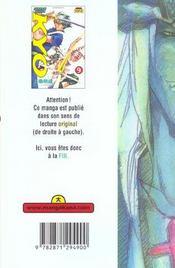 Samourai Deeper Kyo t.9 - 4ème de couverture - Format classique