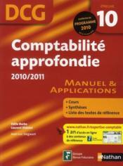 telecharger Comptabilite approfondie – DCG – epreuve 10 – eleve (edition 2010/2011) livre PDF/ePUB en ligne gratuit