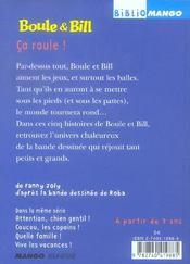 Boule & Bill ; ça roule ! - 4ème de couverture - Format classique