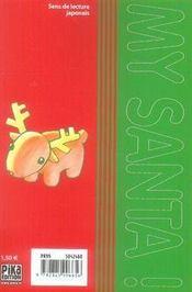 My Santa - 4ème de couverture - Format classique