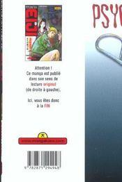 Psychometrer Eiji T.9 - 4ème de couverture - Format classique