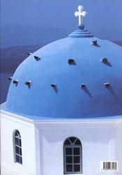 Splendeurs de la grece - 4ème de couverture - Format classique
