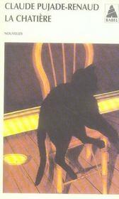 La chatière - Intérieur - Format classique