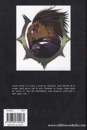 Chonchu t.5 - 4ème de couverture - Format classique
