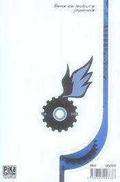 Air gear t.1 - 4ème de couverture - Format classique