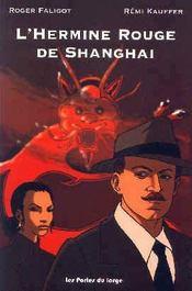 L'hermine rouge de Shangai - Intérieur - Format classique