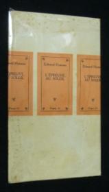 L'épreuve au soleil (cahier bi-mensuel de Poésie n°134) - Couverture - Format classique