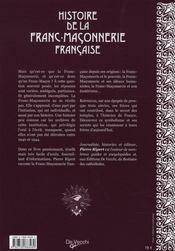 Histoire de la franc-maçonnerie française - 4ème de couverture - Format classique
