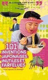 101 Inventions Japonaises Stupides Et Inutiles - Couverture - Format classique
