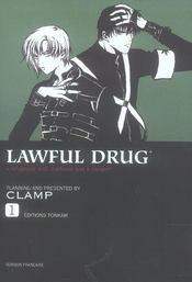 Lawful drug t.1 - Intérieur - Format classique