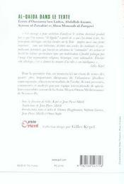 Al-qaida dans le texte - ecrits d'oussama ben laden, abdallah azzam, ayman al-zawahiri et abou mouss - 4ème de couverture - Format classique