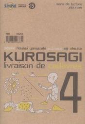 Kurosagi, livraison de cadavres t.4 - Couverture - Format classique