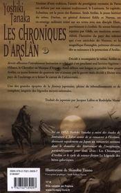Les chroniques d'Arslan T.1 - 4ème de couverture - Format classique
