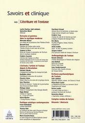 REVUE SAVOIRS ET CLINIQUE N.8 ; l'écriture et l'extase - 4ème de couverture - Format classique