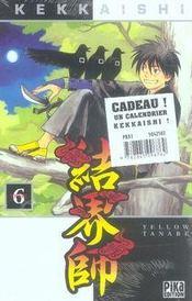 Kekkaishi t.6 - 4ème de couverture - Format classique