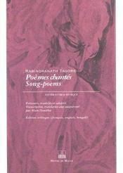 Poemes chantes (inedits) - Intérieur - Format classique