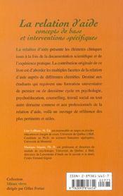 La relation d aide concepts de base et interventions specifiques - 4ème de couverture - Format classique